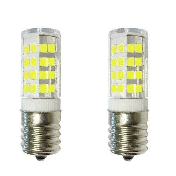 2 pack microwave led light bulb