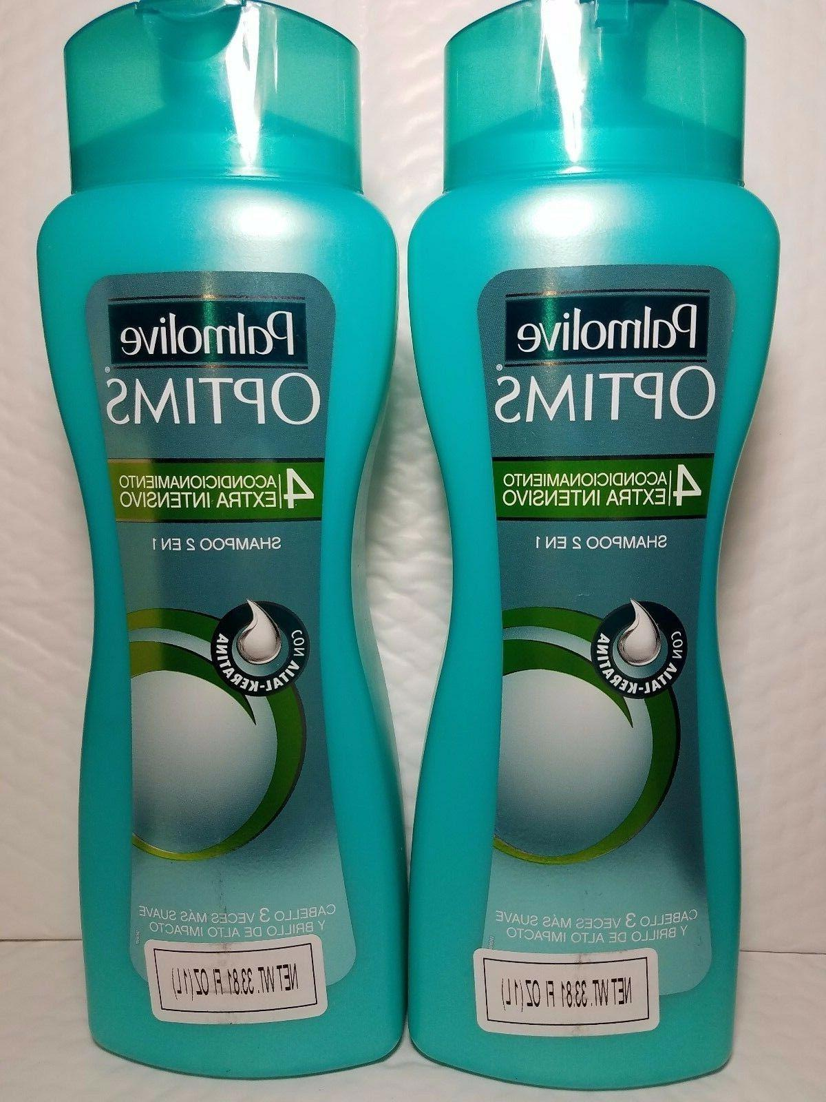 2 PACK PALMOLIVE SHAMPOO EXTRA INTENSIVE 2 FL OZ