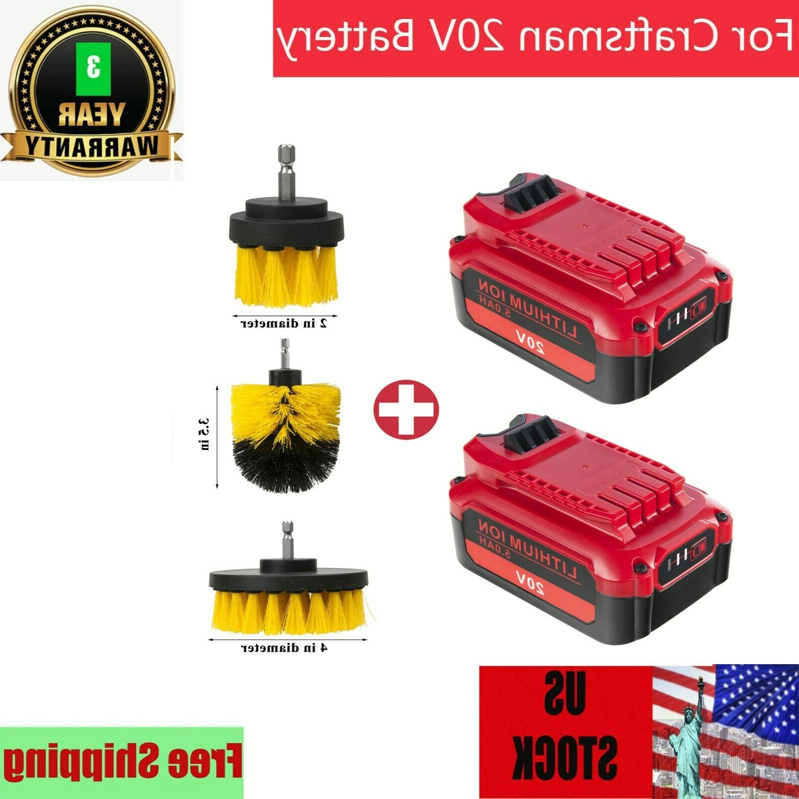 upgrade2 pack 5 0ah 20v v20 battery